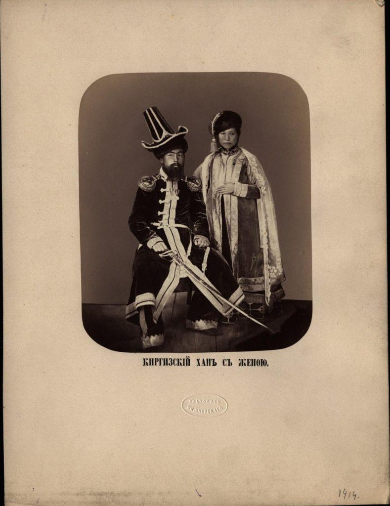 Astrakhan, Kyrgys Khan and his wife