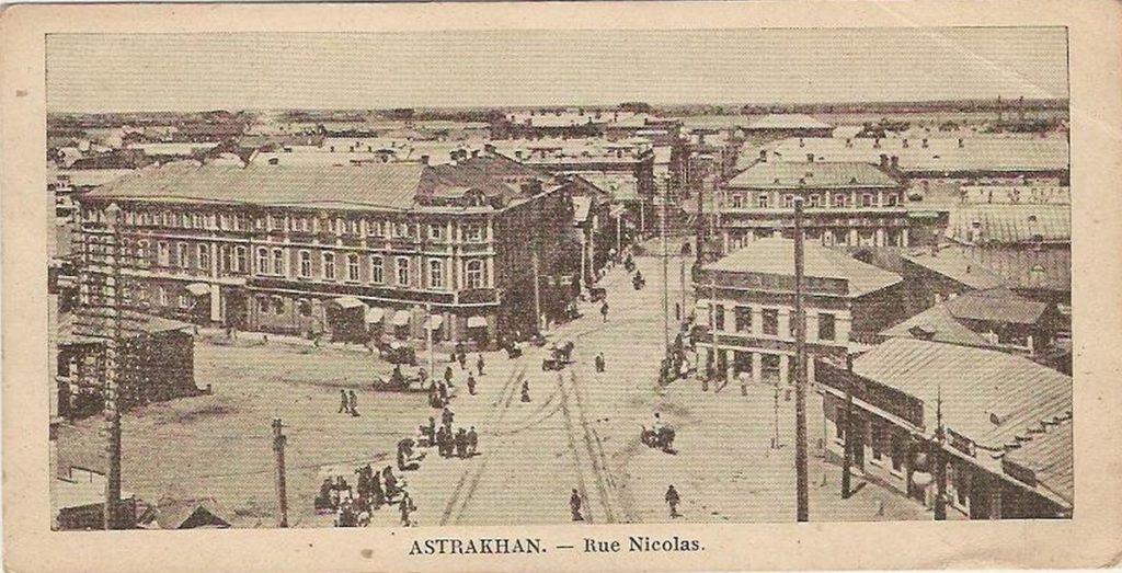 Astrakhan, Nicholas street