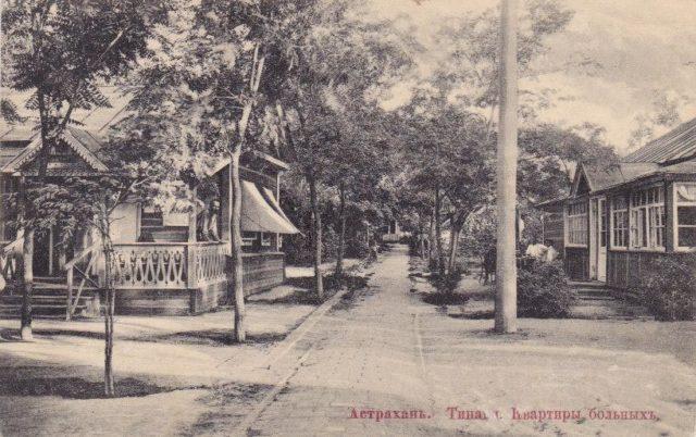 Astrakhan, Houses for ill