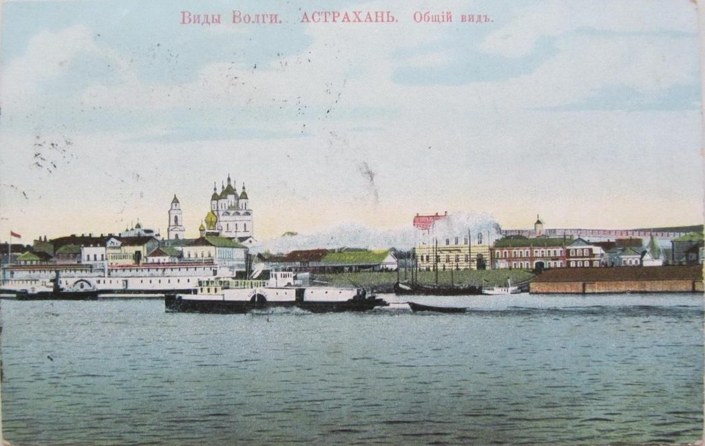 Astrakhan, Colorized postcard