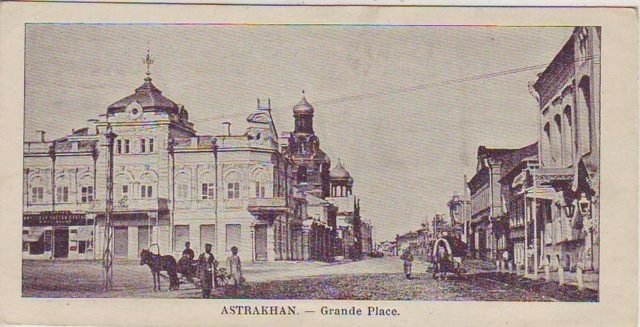 Astrakhan, Grand Place