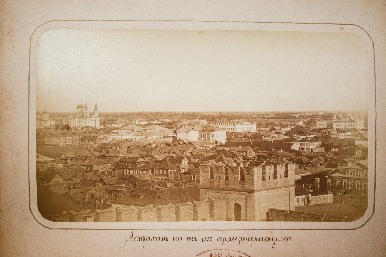 Astrakhan city walls