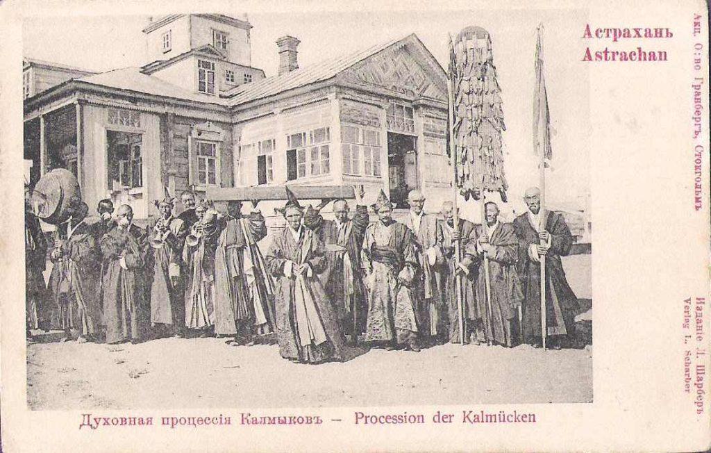 Astrakhan, Spiritual procession of Kalmyks
