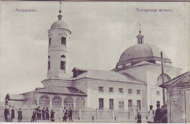 Astrakhan, Tatar mosque