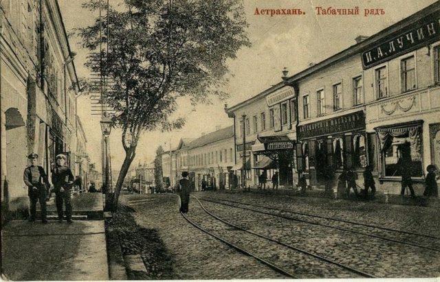 Astrakhan, Tobacco row