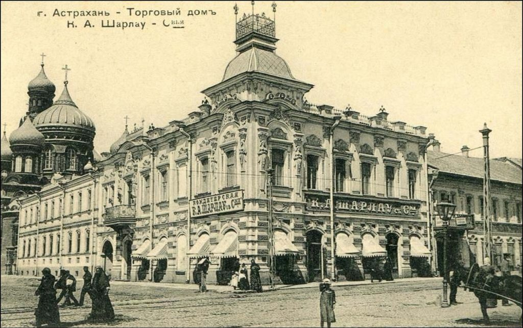 Astrakhan, Trading house of Charlau