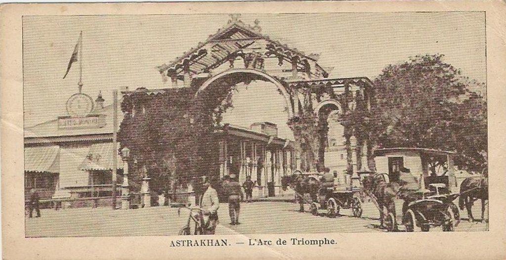 Astrakhan, Triumphal Arc