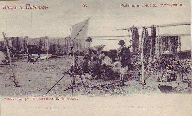 Fishing nets. Astrakhan, South Russia city on Volga River