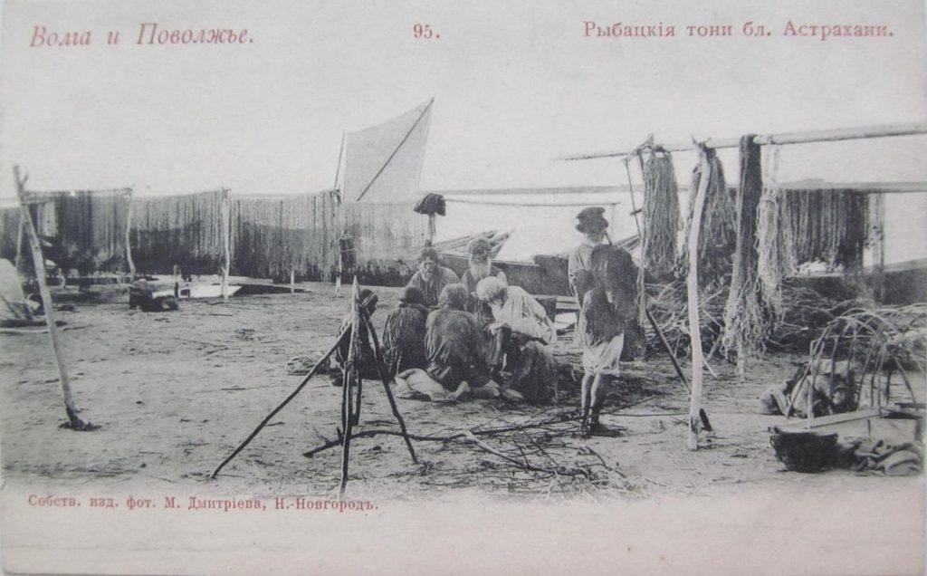 Fishing nets (toni). Astrakhan, South Russia city on Volga River