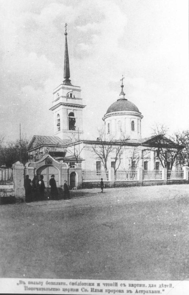 Free children library, Astrakhan