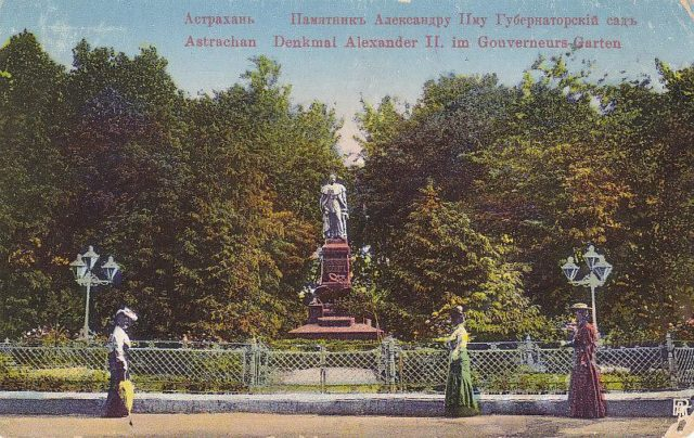 Monument to Alexander II, the Governor's garden.Astrakhan, South Russia city on Volga River