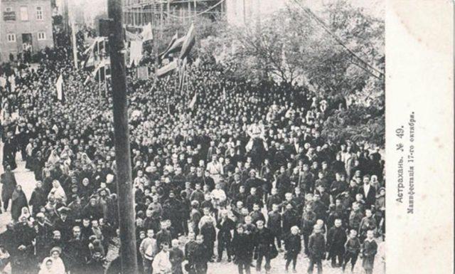 October 17 manifestation. Astrakhan, 1917