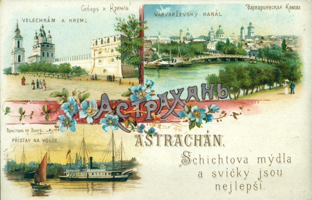 Polish postcard. Astrakhan, South Russia city on Volga River