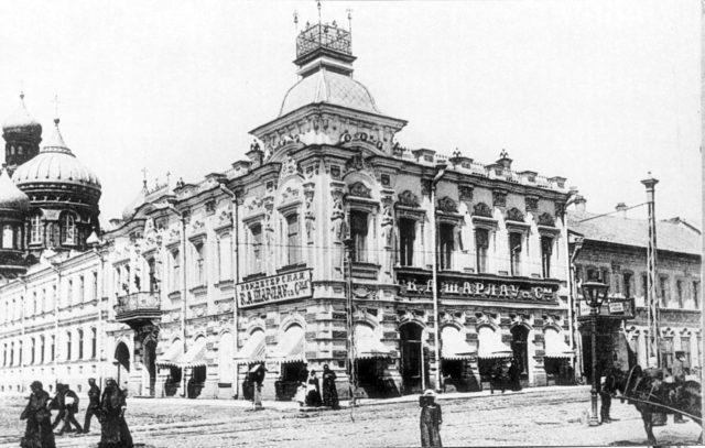 Trading house of Charlau. Astrakhan, South Russia city on Volga River