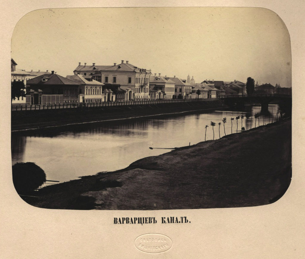 Varvatsiev channel. Astrakhan, South Russia city on Volga River
