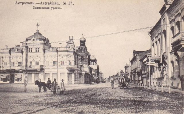 Znamenskaya street. Astrakhan, South Russia city on Volga River