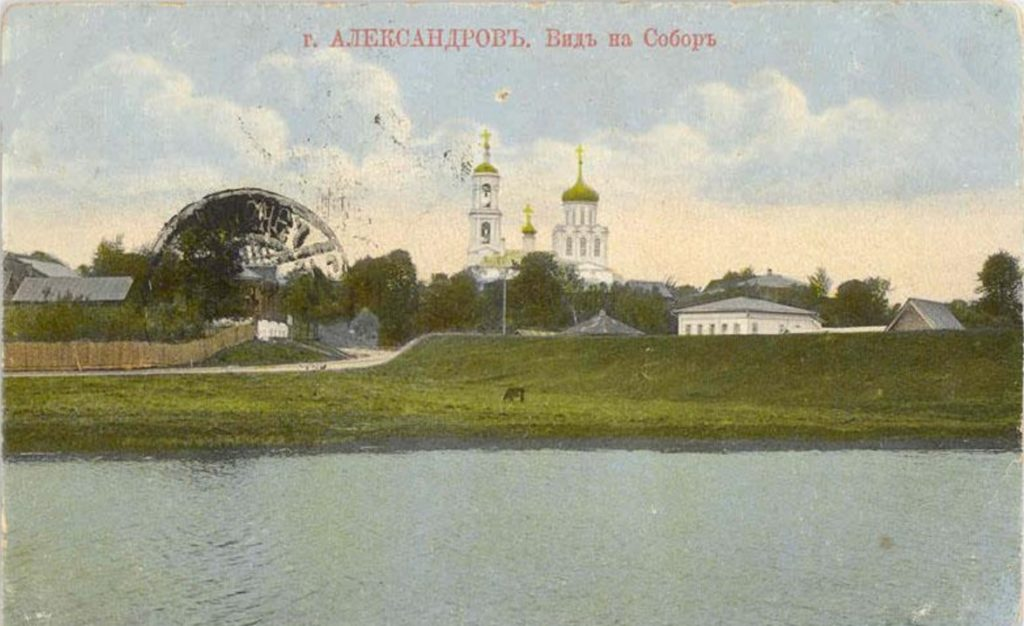 Alexandrov Cathedral