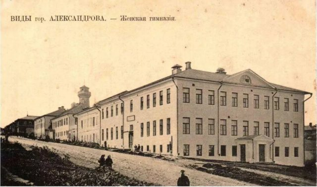 Alexandrov Female gymnasium