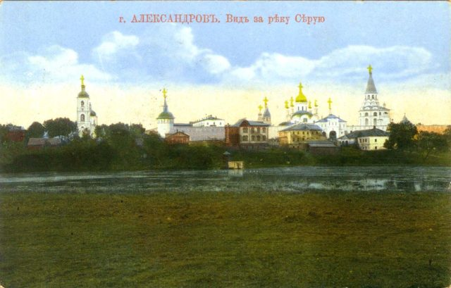 Alexandrov, Gray River view