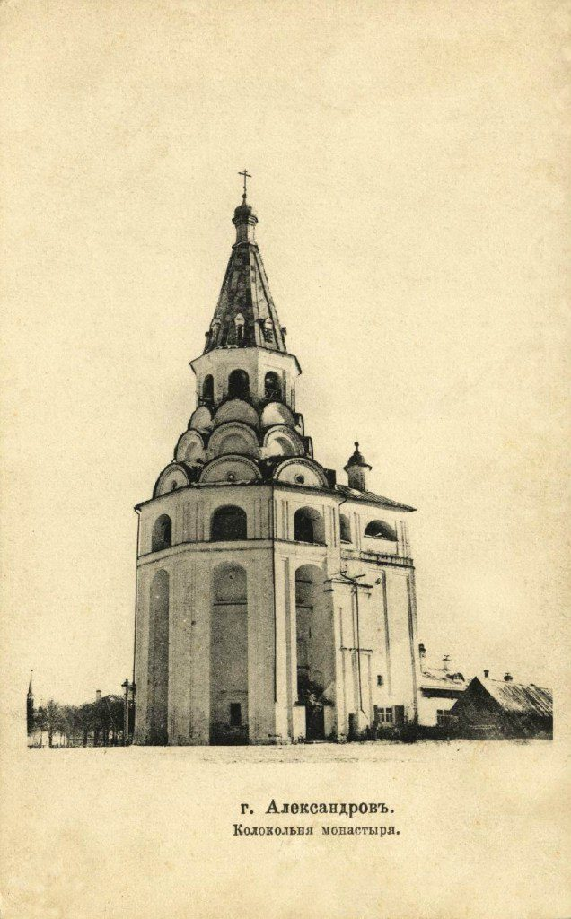 Alexandrov, The bell tower of the monastery.
