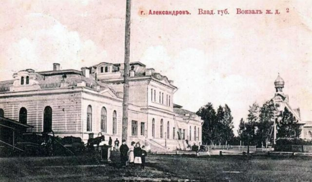 Alexandrov train station