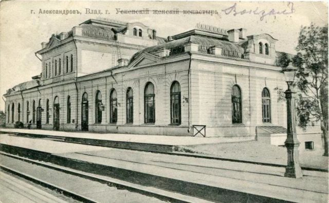 Alexandrov, Train Station
