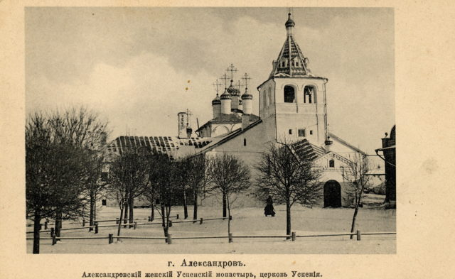 Alexandrovsky Uspensky Convent. Church of the Assumption. Alexandrov