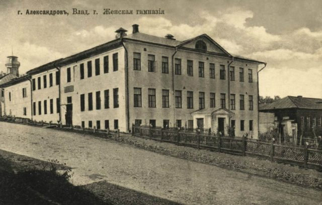 Female gymnasium - Alexandrov