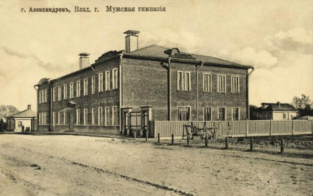 Male gymnasium. Alexandrov