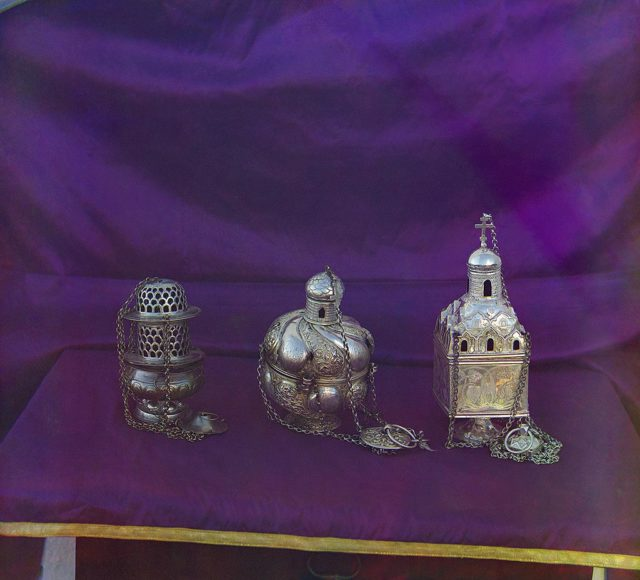 The censer. The gift of Tsar Mikhail Feodorovich to the Trinity Uspensky Monastery - Alexandrov