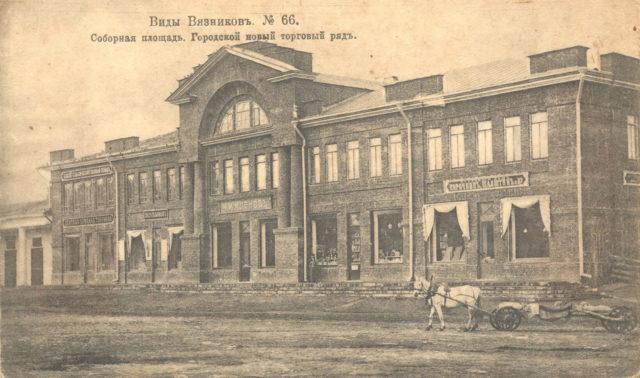 Cathedral Square. City new shopping arcade - Vyazniki of Vladimir Gubernia