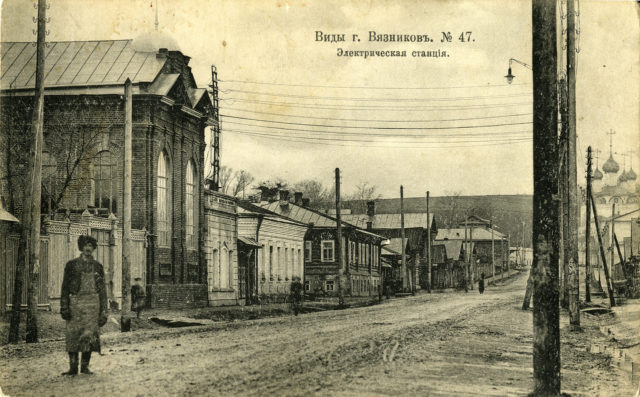 Electric station - Vyazniki of Vladimir Gubernia