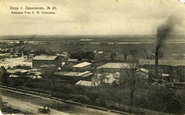 Factory of the partnership of Senkova - Vyazniki of Vladimir Gubernia