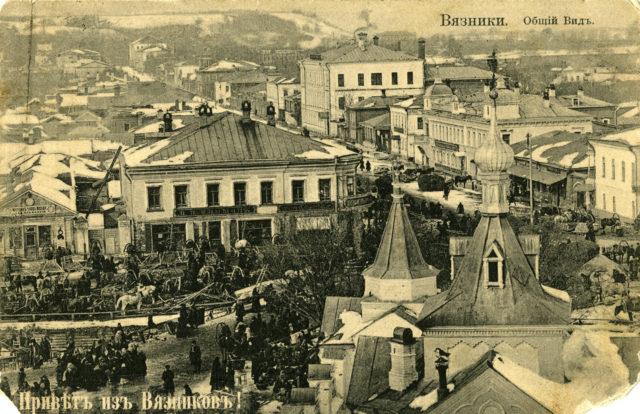 General view from the bell tower of the Kazan church - Vyazniki of Vladimir Gubernia