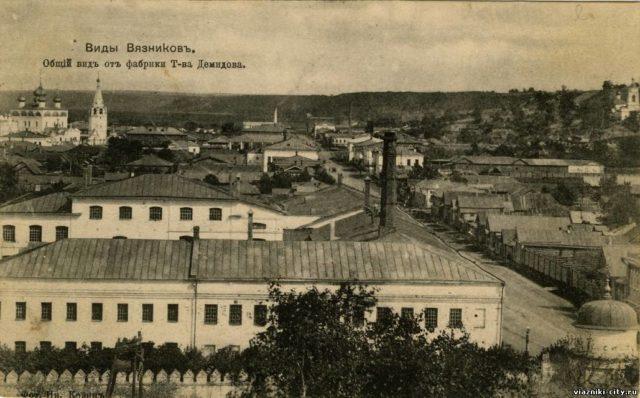 General view from the factory T-va Demidova - Vyazniki of Vladimir Gubernia