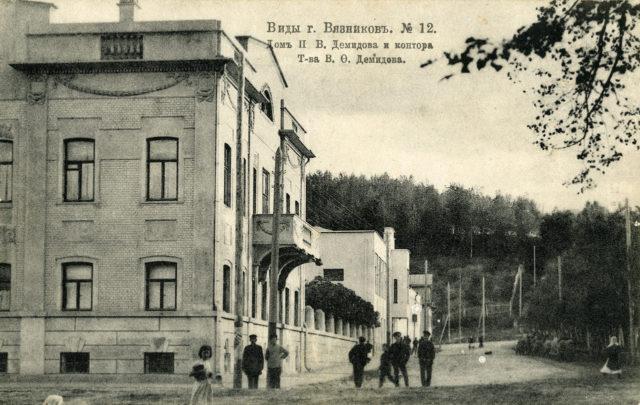 House of P.V. Demidova and the office of the Company of V.F. Demidova