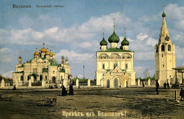 Kazan Cathedral - Vyazniki of Vladimir Gubernia - color postcard