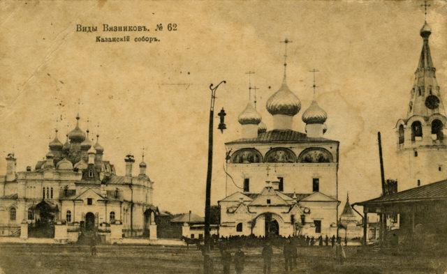 Kazan Cathedral - Vyazniki of Vladimir Gubernia