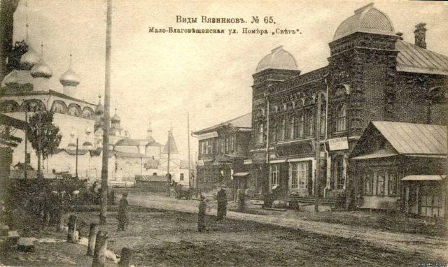 Malo-Blagoveshchenskaya street. Hotel / Rooms «Light» - Vyazniki of Vladimir Gubernia