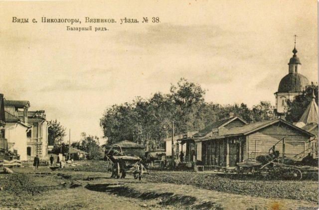Market row  - Vyazniki of Vladimir Gubernia