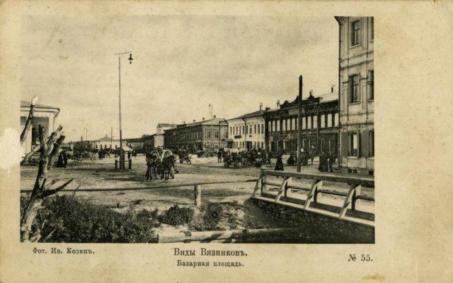 Marketplace, Vyazniki of Vladimir Gubernia - bazaar square