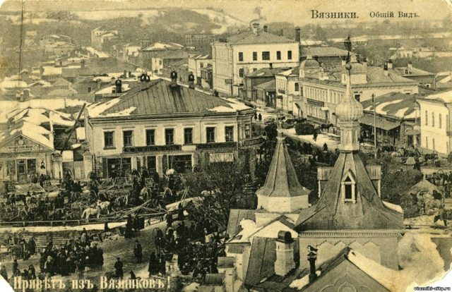 Marketplace, Vyazniki of Vladimir Gubernia