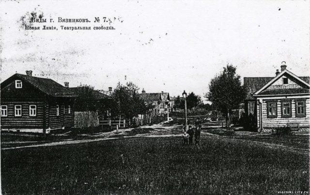 New lane. Theatrical settlement - Vyazniki of Vladimir Gubernia