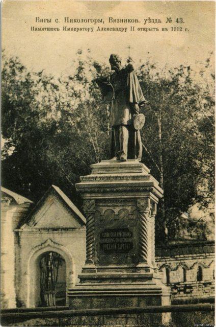 Nicologory. Monument to Emperor Alexander II - Vyazniki of Vladimir Gubernia