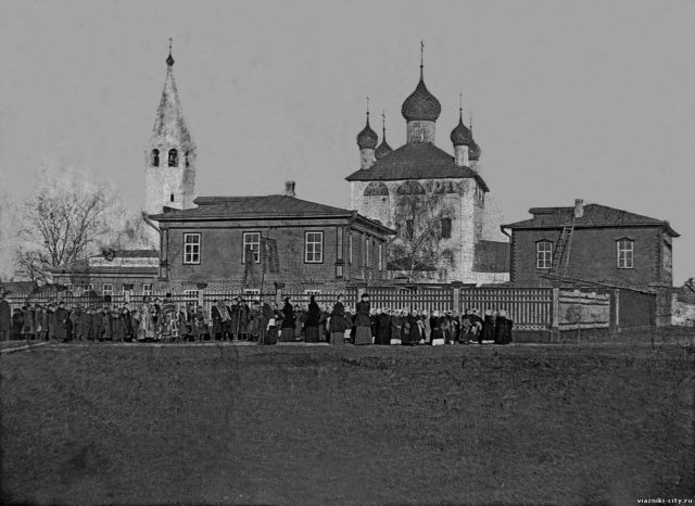 School for the Trinity Church - Vyazniki of Vladimir Gubernia