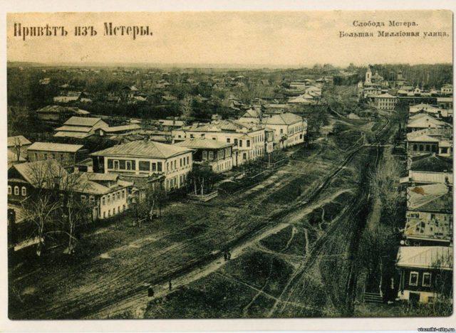 Sloboda Mstera. Bolshaya Millionnaya Street - Vyazniki of Vladimir Gubernia