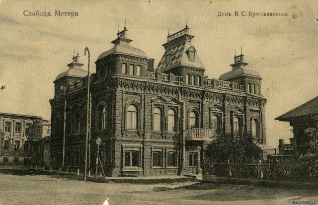 Sloboda Mstera. House of V.S.Krestyaninov - Vyazniki of Vladimir Gubernia