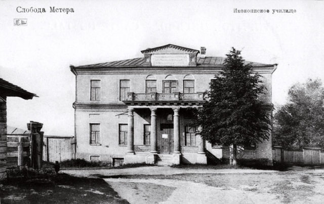 Sloboda Mstera. Icon-painting school - Vyazniki of Vladimir Gubernia
