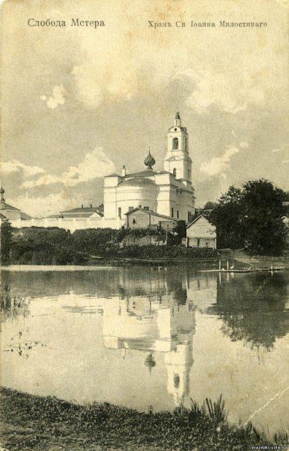 Sloboda Mstera. Temple of St. John the Most Gracious - Vyazniki of Vladimir Gubernia