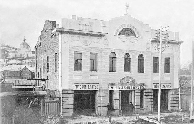 Store of Klyushenkov - Vyazniki of Vladimir Gubernia